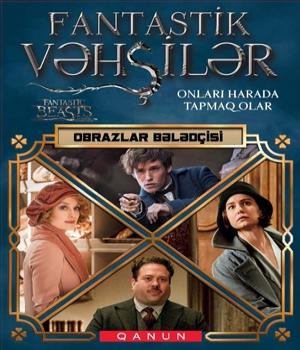 Fantastik Vəhşilər - Michael Kogge