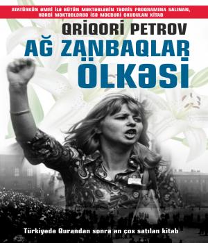 Ağ Zanbaqlar Ölkəsi - Grigory Petrov