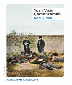 Qan içində - Yusif Vəzir Çəmənzəminli