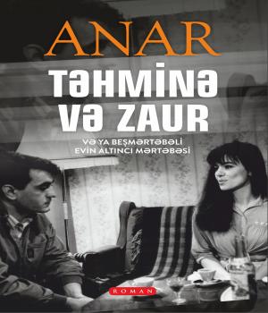 Təhminə və Zaur - Anar