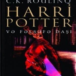 Harri Potter və Fəlsəfə daşı - J.K.Rowling