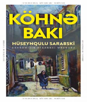 Köhnə Bakı - Hüseynqulu Sarabski