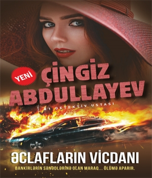 Əclafların vicdanı - Çingiz Abdullayev