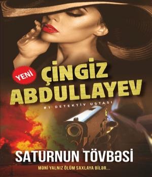 Saturnun tövbəsi - Çingiz Abdullayev