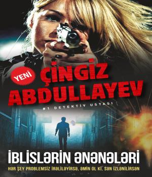 İblislərin ənənələri - Çingiz Abdullayev