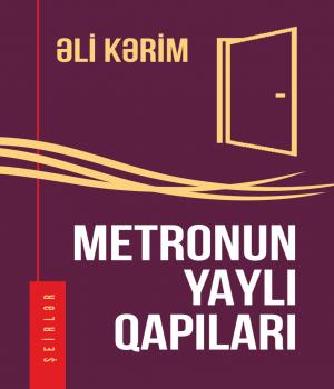Metronun yaylı qapıları - Əli Kərim