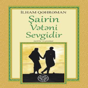 Şairin vətəni sevgidir - İlham Qəhrəman