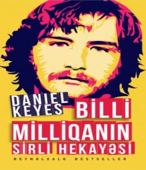 Billi Milliqanın Sirli Hekayəsi – Daniel Keyes