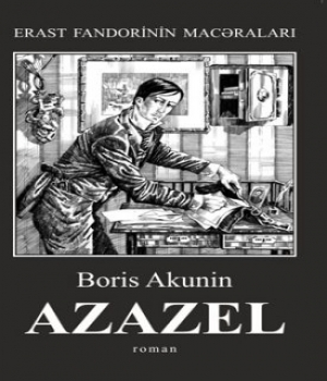 Azazel – Erast Fandorinin Macəraları - Boris Akunin