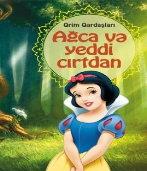 Ağca və Yeddi Cırtdan – Qrim Qardaşları