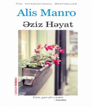 Əziz Həyat – Alis Manro