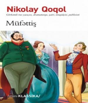 Müfəttiş - Nikolay Qoqol