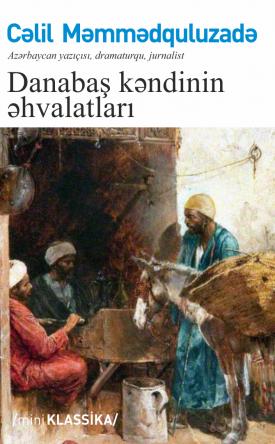 Aliquam Vitae