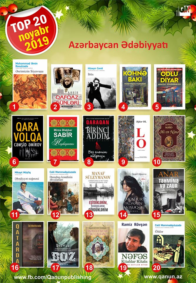 Noyabr ayı ərzində ən çox satılan Azərbaycan ədəbiyyatı